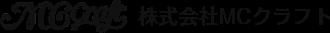 株式会社MCクラフト